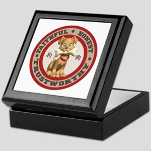 """Year of the Dog [Red & Brown Keepsake Box"